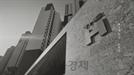 현대건설, 프리미엄 브랜드 '디에이치' TV광고 공개