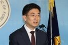 """김세연 한국당 의원 불출마 선언 """"의원 전원 사퇴·당 재창당"""" 요구"""