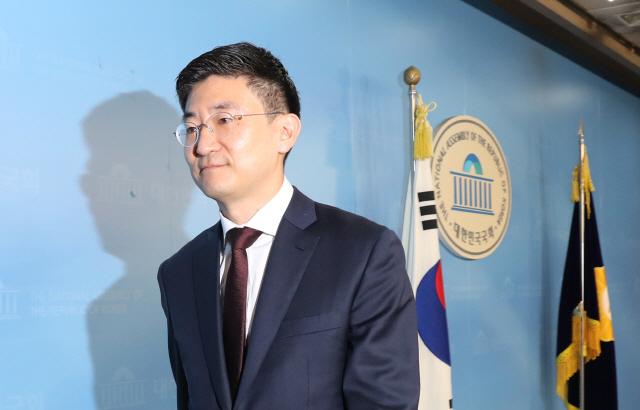 임종석·김세연, 총선 불출마 선언