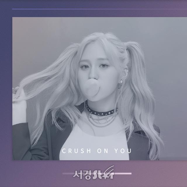 '만 16살 솔로 가수' 올리, 오늘(17일) '크러시 온 유'로 정식 데뷔