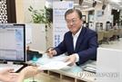文대통령 가입한 '필승코리아 펀드' 판매수탁고 1,000억 돌파