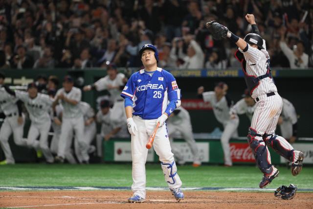 한국 프리미어12 준우승... 일본에 3-5 석패