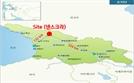 현대건설, 조지아 첫 진출…8,600억 수력발전소 수주