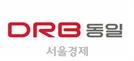 [특징주] 동일고무벨트, 대주주 김세연 의원 불출마 선언에 급등