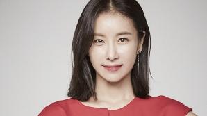 [공식입장] 배우 한다감, 내년 1월 한 살 연상의 사업가와 결혼