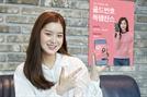 SKT, '골드번호' 5,000개 추첨…29일까지 응모