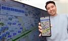 """[CEO&스토리] 김범진 밸류맵 대표 """"토지 실거래에 IT정보 결합...기획부동산도 잡아냅니다"""""""