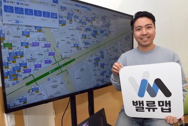 [CEO&스토리] 김범진 밸류맵 대표 '토지 실거래에 IT정보 결합...기획부동산도 잡아냅니다'