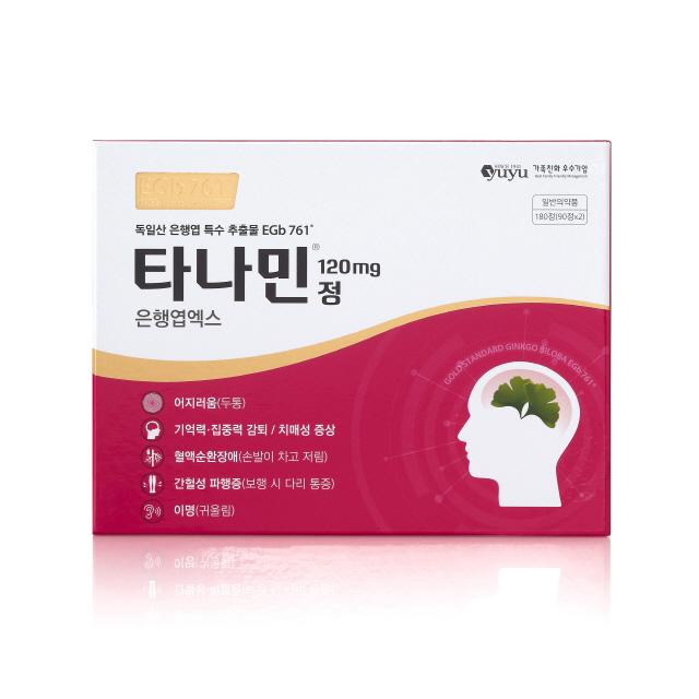 [연말 건강관리]유유제약 '타나민정' 은행잎 추출물로 만든 천연 말초혈액순환 개선제