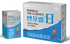 [연말 건강관리] 종근당 '벤포벨' 만성피로 빠르게 싹…작아진 알약 목 넘김 편해