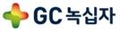 [연말 건강관리] GC녹십자 '비맥스' 직장인·학생·어르신 등 7종 라인업 '맞춤 회복'