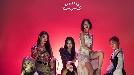 걸그룹 HINAPIA(희나피아), 데뷔곡 'DRIP' 빌보드 월드 디지털 차트 입성
