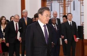 법무부, 국가보안법·선거사범 파악 중…연말 특별사면 추진
