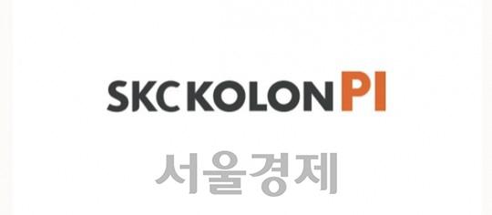 'SKC코오롱PI, 내년 5G·폴더블폰용 필름, CoF 매출 확대…목표가↑'
