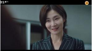'보좌관2' 박효주, 정웅인에게 통쾌한 한방..믿음X듬직 보좌관의 면모
