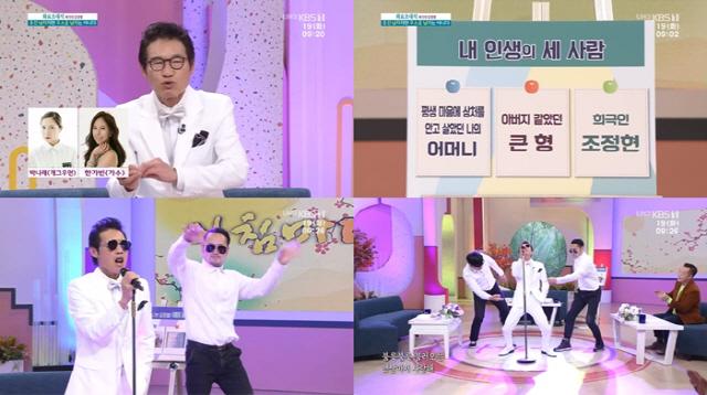 '아침마당' 김정렬, 신곡 '아!좋다' 발표..'제2전성기 달린다'