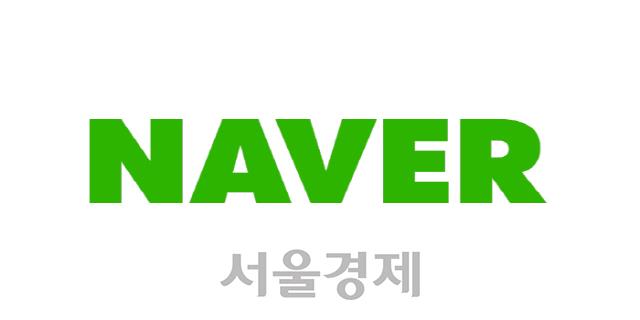 [특징주]네이버, 공정위 제재 착수 소식에 약세