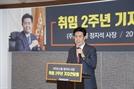 """정지석 코스콤 사장 """"증권사와의 상생으로 디지털 전환 첨병될 것"""""""