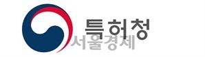 특허청, 한국·아세안 10개국 특허청장회의 개최