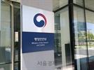 정부, 중국 응급관리부와 재난안전분야 협력 논의