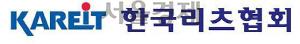한국리츠협회, '부동산금융 아카데미 입문과정' 제3기 수강생 모집