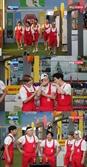 '위플레이' 하성운, '빨강 쫄쫄이' 레슬링복에도 굴욕 없는 꽃미모