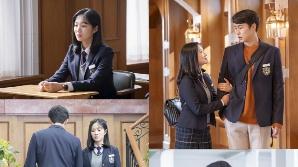 '어쩌다 발견한 하루' 김혜윤, 또다시 찾아온 심장 통증..위기감 조성