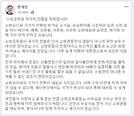 """文 """"소방공무원 국가직전환 축하…너무 늦게 이뤄져 죄송"""""""