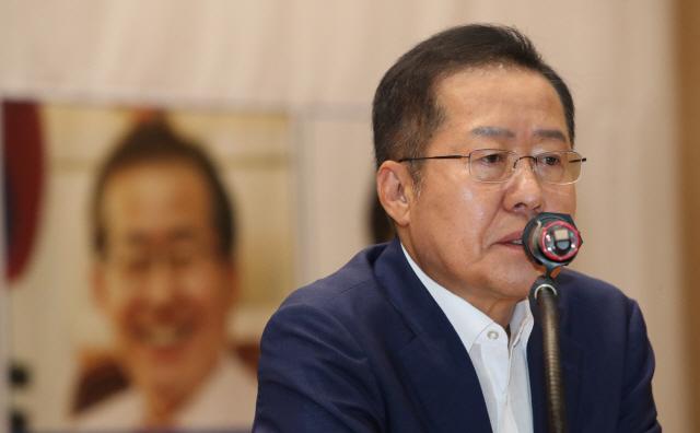 홍준표 '당 위해 박근혜 정권 탄핵 책임자들 전부 쇄신해야'