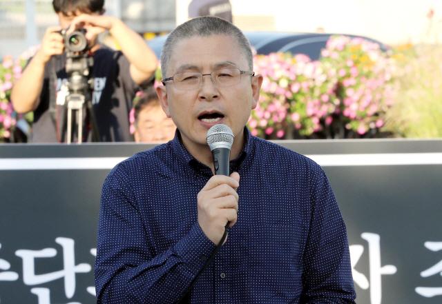황교안 대표, 청와대 앞 단식투쟁 '국정대전환' 요구