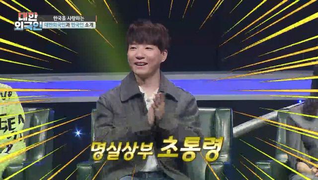 """초통령 도티,""""김연아 선수 때문에 크리에이터 시작"""""""
