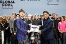 21세기판 '라이브 에이드' 서울서 펼쳐진다
