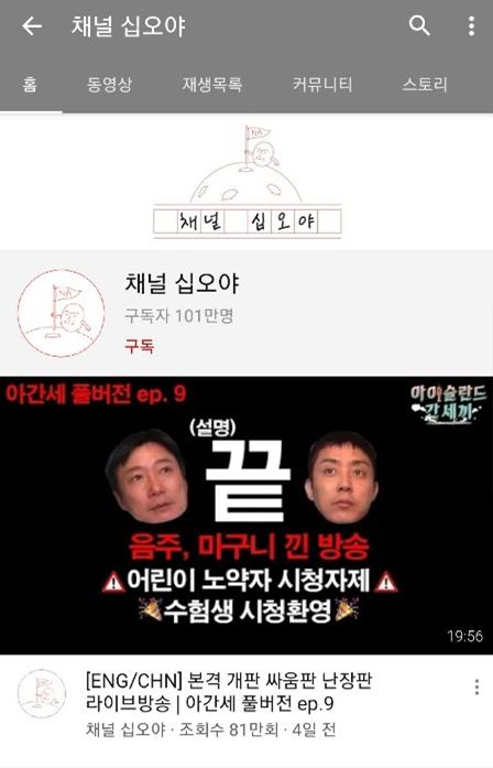 [공식입장] 나영석 PD '달나라 공약 이행, 다각도로 알아보고 있는 중'
