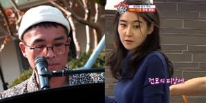 김건모♥장자연 결혼, 1월 30일→5월로 연기