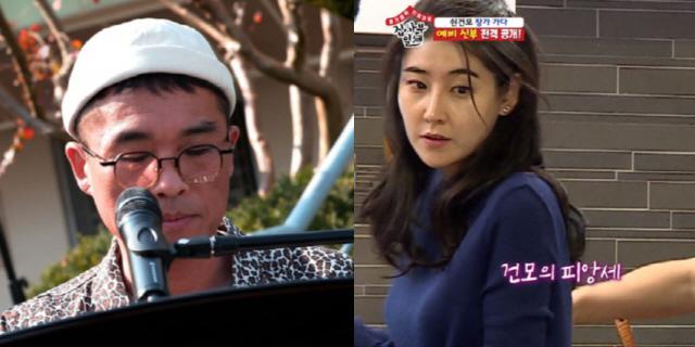 김건모♥장지연 결혼, 1월 30일→5월로 연기