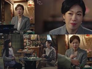 '동백꽃 필 무렵' 염혜란, '갖고 싶은 언니'의 공감 열연..시청자 위로