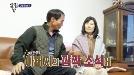 """[공식입장] '살림남2' 측 """"김승현 2세 사실 아니다, 오해 없으시길"""""""