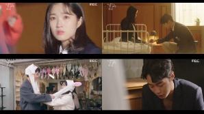 '어쩌다 발견한 하루' 반전의 연속, 김혜윤♥로운 위기 넘어선 재회