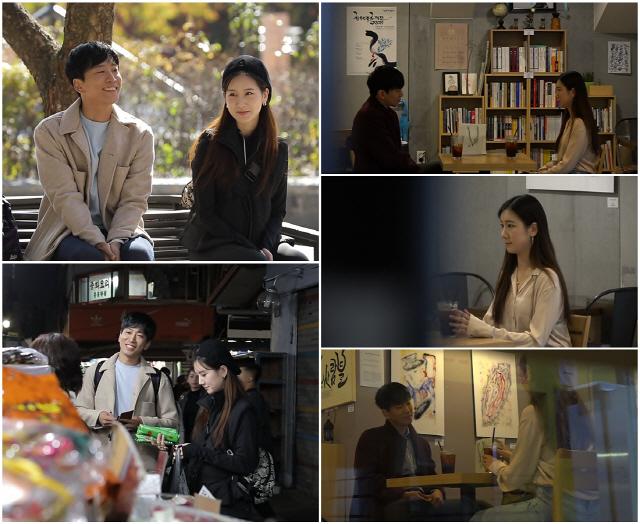 '연애의 맛3' 강두, 이나래와 두 번째 만남 이후 이별..'우리 만남은..여기까지'