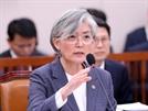 """주한미군 철수설 일축한 강경화 """"논의되고 있지 않다"""""""