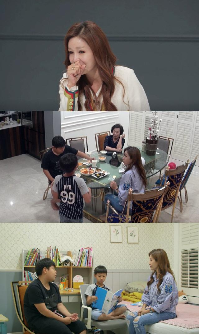 '공부가 머니' 김혜연, 알면서도 잘 안되는 아이 교육에 눈물..'궁금증 자극'
