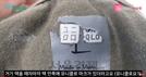 """[공식입장] '유니클로 택갈이 논란' 브랜드 """"제 무덤 팔 이유 없다"""""""
