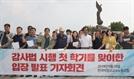 """국회입법조사처, """"강사 처우개선 예산 필요액의 3분의 1"""""""
