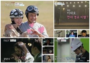 '연애의 맛3' 강두, 이나래와 이별..덤덤히 받아들이며 미소