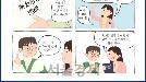 '몽리자→이용자, 환금시가→환율'…법무부 '알기 쉬운 민법' 개정안 국회 제출 완료