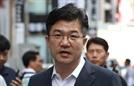 '불법 정치자금' 송인배 2심서도 집유...추징금 2억6,000만원