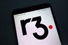 """블록체인 스타트업 R3 CEO, """"페이스북 리브라는 터무니없이 어리석은 짓"""""""