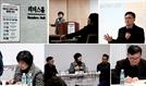 [저자 강연회2] 조선의 과학과 통치 그리고 살림하는 양반