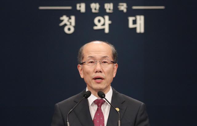 韓 '지소미아 유지'에도…日 '수출규제 계속'