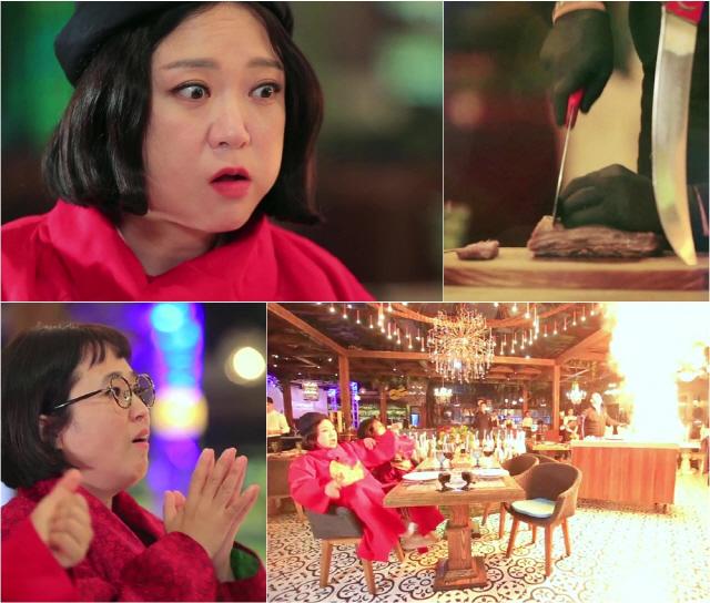 '배틀트립' 김숙-송은이, 최고급 디너 풀 패키지가 '단돈 3만원'?